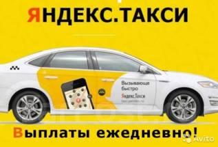 Партнерам ЯндексТакси - как платить налоги только с вашей комиссии!