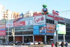 Торговый центр в Екатеринбурге, 6466 м?. Улица Уральская 61, р-н Район: 1, 6 466,0кв.м.