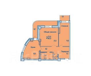 2-комнатная, улица Сабанеева 14в. Баляева, застройщик, 72кв.м. План квартиры