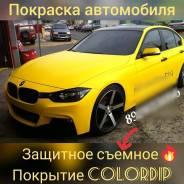 Покраска автомобилей защитным, полимерным покрытием ColorDip.