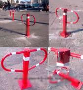 Складные парковочные барьеры «Бабочка» и складные столбики