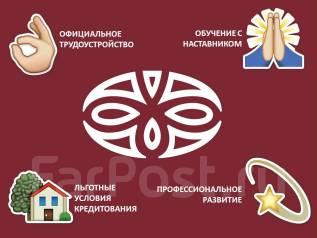 """Специалист по обслуживанию. ПАО АКБ """"Приморье"""". Улица Светланская 47"""