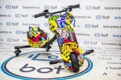 Drift-BOT EL300W, 2018. исправен, без птс, без пробега. Под заказ