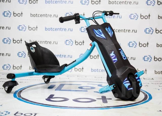 Drift-BOT EL100, 2018. исправен, без птс, без пробега