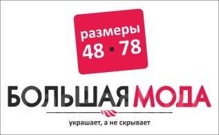 Продавец-кассир. ИП Белошапка О. Ю. Улица Ленинградская 28и