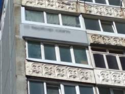 Наружное утепление балконов, стен. Гидрозащита и гидроизоляция окон