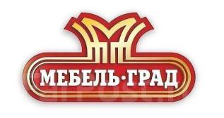 """Кладовщик. ООО """"МебельГрад"""". Улица Русская 94а"""