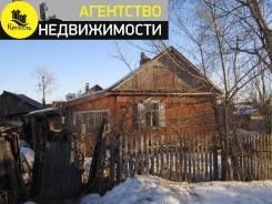 Дом из бруса в р-не 9 Мая. Пер. Хасанский, р-н ул. 9 мая, площадь дома 38кв.м., централизованный водопровод, электричество 10 кВт, отопление твердот...