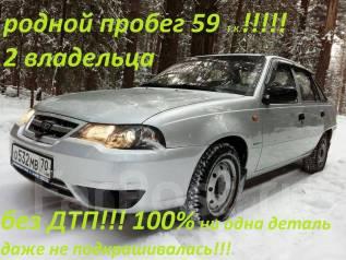 Подготовка АВТО к Продаже, Вы можете сэкономить от 5-35 т. р. с продажи. Toyota Corolla, ZZE121L, ZZE121, ZZE120 Двигатель 3ZZFE