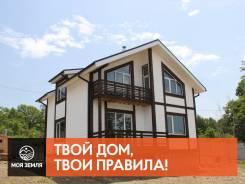 Двухэтажный дом к строительству на участке 17 соток в мкр. Глобус-2 в. Донская 22а, р-н Глобус-2, площадь дома 156кв.м., скважина, электричество 15...