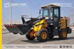 Forward 701D. Фронтальный погрузчик Forward. 2019 год. УС включен в стоимость, 850кг., Дизельный, 0,80куб. м.