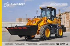 Amur. Успей купить! Двигатель Евро2! Фронтальный погрузчик AMUR. 2018 год., 2 500кг., Дизель, 1,30куб. м. Под заказ