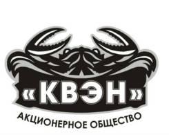 "Укладчик. АО ""КВЭН"". Улица Ленинградская 13"