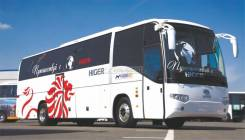 Higer KLQ6129Q. Автобус Higer KLQ 6129Q, 49 мест (стандартная комплектация), 49 мест