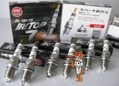 Свеча зажигания. Nissan Skyline Nissan Laurel Nissan Fairlady Z Двигатели: RB20DET, RB26DETT