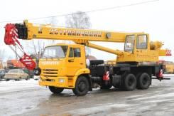 Галичанин КС-55713-1В. Продам Автокран 25т. 28 метров Камаз-65115*, 25 000 кг.