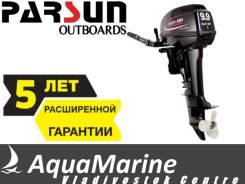 Parsun. 9,90л.с., 2-тактный, бензиновый, нога S (381 мм), Год: 2018 год