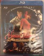 Наша Маша и волшебный орех (Blu-Ray), новый запечатан