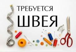 Портной. ИП Макарова С.Е. Тобольская 8, остановка 3-я Рабочая