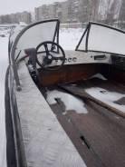 Казанка-5. двигатель подвесной, 40,00л.с., бензин