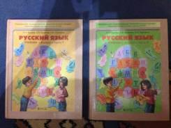 """Учебники 4 класс """" школа 2100"""". Класс: 4 класс"""