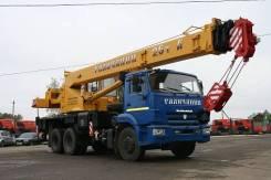 Галичанин КС-55713-1В. КС 55713-1В автокран 25т. на шасси Камаз-65115, 25 000кг.