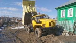 Урал 4320. , 1999г. в., «Тройка 2000», комбинированная дорожная машина, 14 860куб. см., 10 000кг.