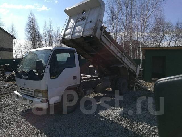 Доставка щебня и песка хабаровск строительная компания су 21 тирасполь