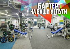 Услуги 2х Фитнес клубов на ваши услуги-продвижение, реклама, др. работы