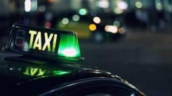 Водитель такси. Южный микрорайон