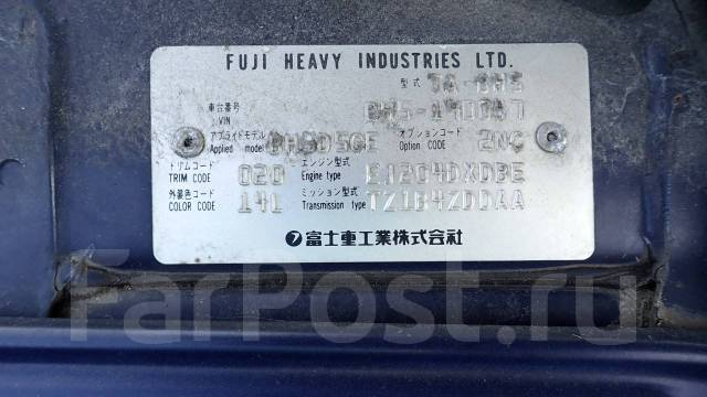 Накладка опоры амортизатора. Subaru Legacy, BE5, BE9, BEE, BH5, BH9, BHE Двигатели: EJ20, EJ201, EJ202, EJ203, EJ204, EJ206, EJ208, EJ20C, EJ20D, EJ20...