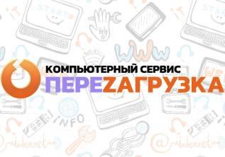Расклейщик. ООО МЕГАДОМ