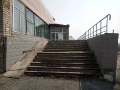Нежилое здание (универсам). Шкотово, улица Ленинская 48, р-н Шкотовский район, 810кв.м.