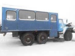 Урал 32551-0011-41. УРАЛ-32551-0011-41, 11 200куб. см.