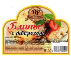 Печать наклеек на самоклеющейся бумаге в Москве