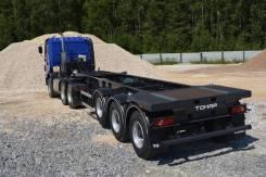 Тонар 974624. Контейнеровоз Тонар 3-х осный 20 фут, 30 550кг. Под заказ
