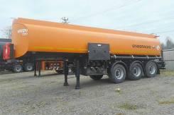Капри. Бензовоз алюминиевый, 31 998 кг. Под заказ