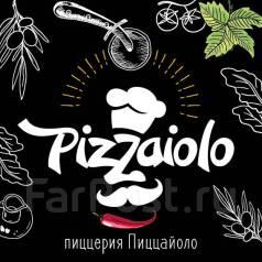 "Официант. ООО""Пиццайоло групп"". Улица Ладыгина 3"