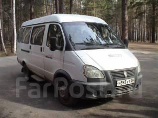 ГАЗ 3221. Продается микроавтобус Газель, 13 мест