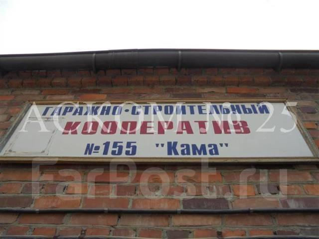 Гаражи кооперативные. переулок Камский 8, р-н Столетие, 44кв.м., электричество, подвал.