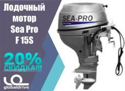 Sea-Pro. 15,00л.с., 4-тактный, бензиновый, нога S (381 мм), 2018 год год. Под заказ