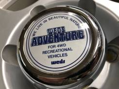 """Фирменные колпаки (стаканы) Weds Adventure, под любой диаметр дисков. Диаметр 16"""""""", 4шт"""