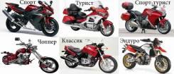 Куплю любую мототехнику дорого(мопеды, мотоциклы, максискутеры)!