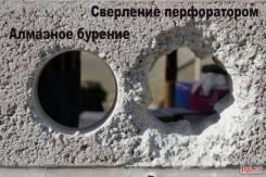 Алмазное бурение (сверление)   КМВ, КБР, КЧР, Ставропольский край, Сев