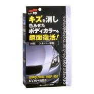 Полироль для кузова цветовосстанавливающий Soft99 Color Evolution Silver для серебристых,100 мл
