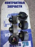 Мотор печки. SsangYong Rexton