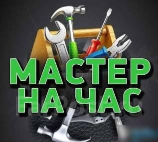 Работа рабочим в Хабаровске, образование  не имеет значения ... ed95c32d161