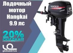 Hangkai. 9,90л.с., 2-тактный, бензиновый, нога S (381 мм), Год: 2018 год. Под заказ