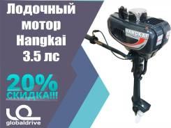 Hangkai. 3,50л.с., 2-тактный, бензиновый, нога S (381 мм), Год: 2018 год. Под заказ