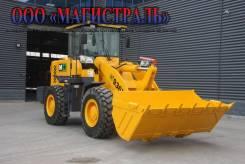 SZM 936L. Вес 10т. Увеличенный ковш 2,0 м3, джойстик, 6 500куб. см., 3 000кг. Под заказ